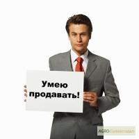Реализую ( продам) ваш товар в России