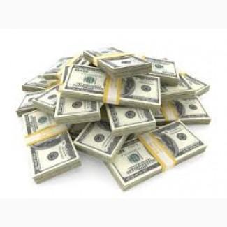 Мы помогаем вам организовать кредит
