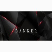 Фузоловушка «DANKER»