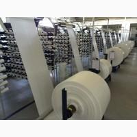 Продам полиэтиленовые мешки