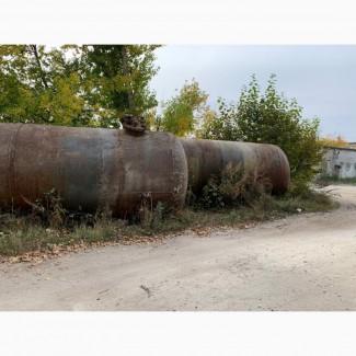 Емкости, цистерны ж/д, танки, резервуары, лежалые, б/у