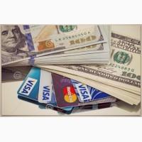 Мы предоставляем кредиты физическим или юридическим лицам