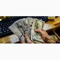 Для тех, кто испытывает финансовые трудности