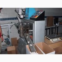 Турецкое оборудование для призводства и упаковки сахара
