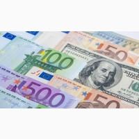 Предложение 24-часовой денежной ссуды для всех