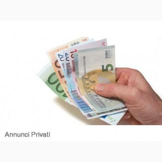 Финансовые * Кредит на недвижимост